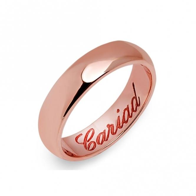 18ct Rose Gold Windsor 5mm Wedding Ring